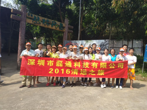 china latest news about Outdoors Activities in Qingyuan City, Guangdong Privince