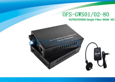 China Single Fiber Fiber Media Converter SM  80 Km SC 1310nm 1550 nm External PS factory
