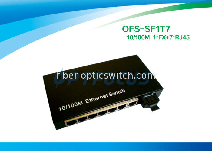 DF SM 8 Port Fiber Optic Switch , 1310nm 20KM SC Network 10/100mbps Switch