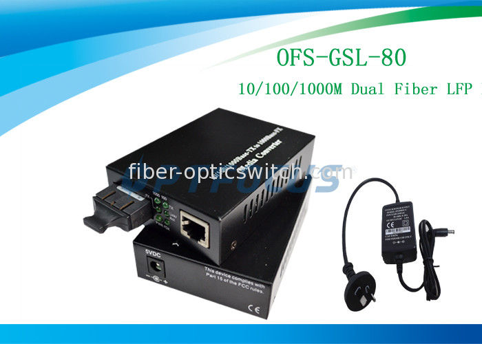 Optical Fiber Media Converter 10 / 100 / 1000M , LFP 80 km Black or Silver