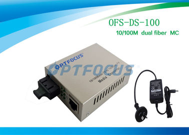 SC RJ45 Interface Fiber Media Converter